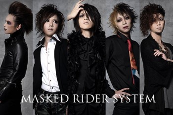 MASKED RIDER SYSTEM official