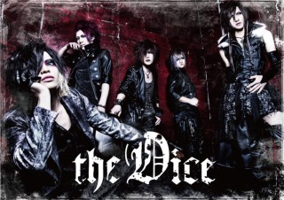 the Dice OFFICIAL WEB SITE