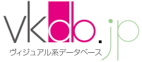 vkdb.jp - 