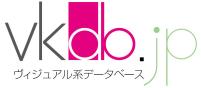 vkdb.jp - �������奢��ϥǡ����١����֥֥������ǡ��ӡ���
